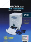DM-RX-101-ct-printC(2010.03)