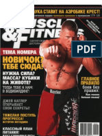 Muscle & Fitness №2 2009