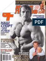 Muscle & Fitness №6 2010