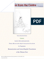 Nagarjuna's Middle Way - The Verses