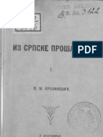 Iz Srpske Proslosti PM Krajinovic