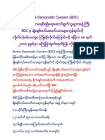 BDC welcomes the formation of the Burma's Patriotic Military Network Press Release in Burmese