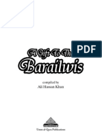 A Gift for the Barlawis