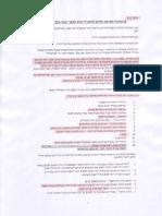 Kr8 Rada Killing Protocol 2006.12.09