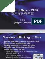 101806_WindowsServer2003-ManagingBackup