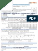 Dsc Form