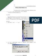 net quality test