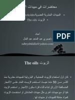 Pesticides Lictures04