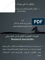 Pesticides Lictures05