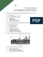 Sejarah PMR 2008
