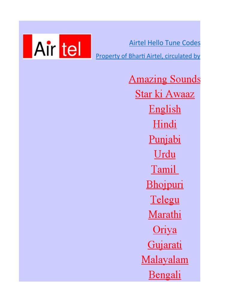Airtel Hello Tune Codes 22-12-09 | Leisure