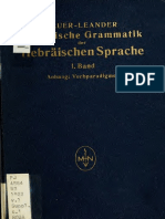 Bauer, Leander, Kahle. Historische Grammatik der hebräischen Sprache des Alten Testamentes. 1922.