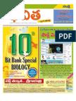 Bhavitha 10.02.2011 EM Biology