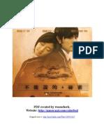 10814767 Secret Piano Score