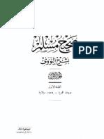 Sahih Muslim Shar7 Nawawi