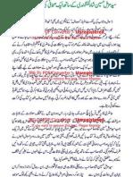 Interview Syed Muzamil Hussain Naqsbandi