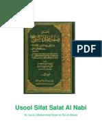 Usool Sifat Salat Al Nabi