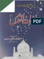 Hazraat ul-Quds Urdu Vo-2 - by Shaykh Badruddin Sirhindi