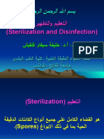 Disinfection and Sterilization-Arabic