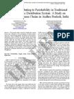 1 IJAEBM Volume No 1 Issue No 1 Factors Contributing to Perish Ability 001 005 2
