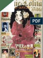 Gothic & Lolita Bible vol. 18