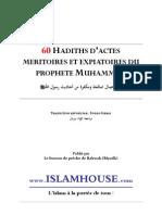 fr-Islamhouse-60_Hadiths