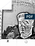 Dragoslav Srejovic - Rimski Carski Gradovi i Palate u Srbiji