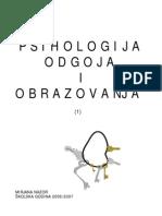 PSIHOLOGIJA