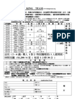 鯨天會5-6月游泳班-香港島