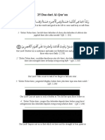 DoA daRi al Quran