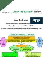 45010305 Green Innovation