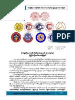 Analysis of Ex Gen Government Burmese Version