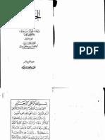 Al-Haqibah KH Bisri Musthofa