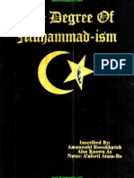 The Degree of Muhammad-Ism
