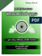 Book 035-Mahasaropama Sutta
