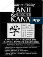 Guide to Writing Kanji Kana Book1