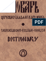 Church Slavonic Russian English Dictionary of Saint Tikhon s Religious Center