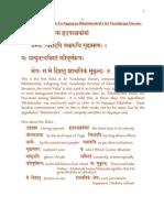 Appayya Dikshitendral_Sloka From Varadarja Stavam