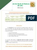 ferias_verao_TS_11 (1)[1]_Part1