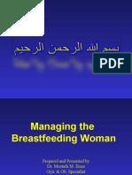 Managing Breast Feeding Women