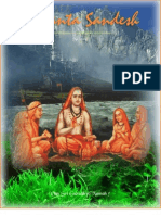 VedantaSandesh_May2011