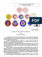 Analysis of Ex-Gen Government_English Version