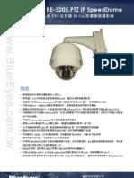 藍眼BE-3205 PTZ中文型錄_20110429