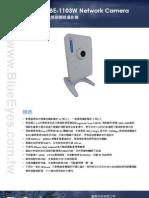 藍眼BE-1103W中文型錄_20110330