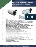 藍眼BE-1212M中文型錄_20110318