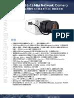 藍眼BE-1214M中文型錄_20110426