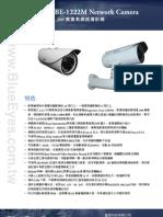 藍眼BE-1222M中文型錄_20110318