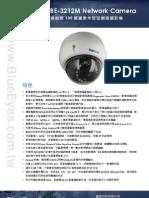 藍眼BE-3212M中文型錄_20110318
