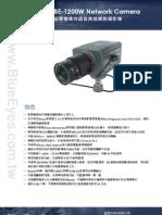 藍眼BE-1200W中文型錄_20110328