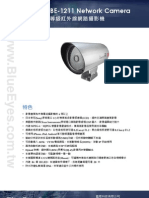 藍眼BE-1211中文型錄_20110328